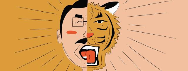 The Roar Is Back image